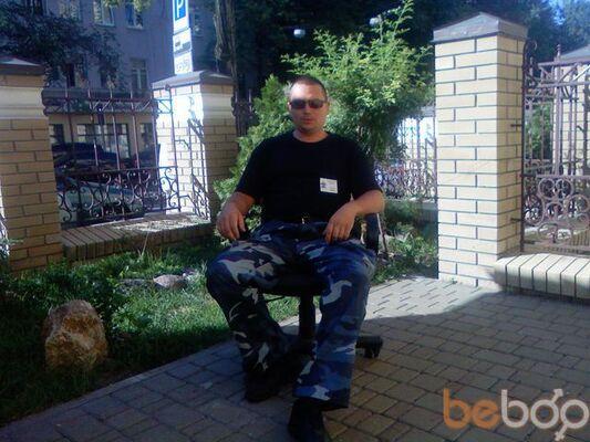 Фото мужчины Andre77729, Киев, Украина, 37