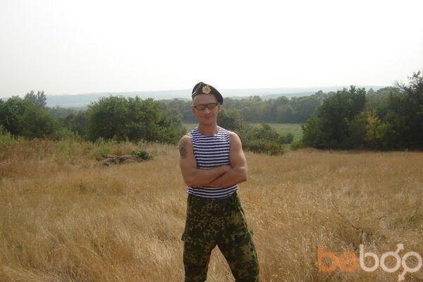 Фото мужчины heavy77, Мурманск, Россия, 39