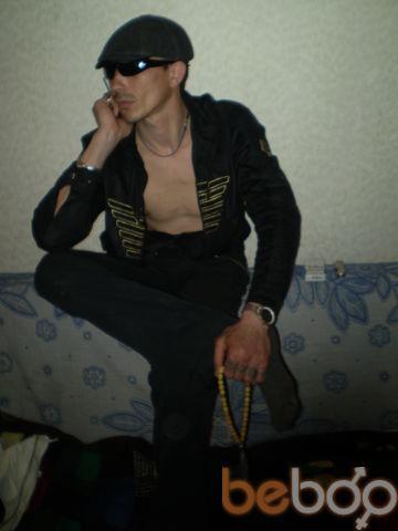 Фото мужчины 1992115, Славянск, Украина, 41