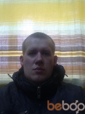 Фото мужчины Макс, Кузнецовск, Украина, 37