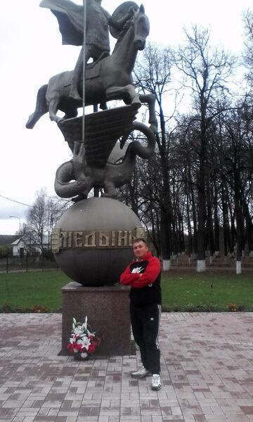 Фото мужчины Ванёк, Медынь, Россия, 21