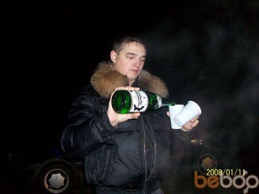 Фото мужчины Prakyror5, Минск, Беларусь, 29