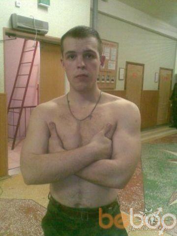 Фото мужчины fallen angel, Москва, Россия, 28