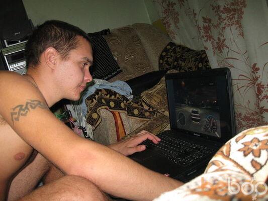Фото мужчины maXXX, Херсон, Украина, 28