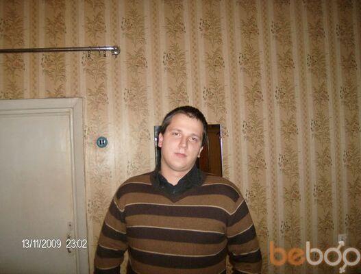 Фото мужчины Phone, Москва, Россия, 36