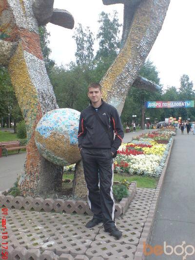 Фото мужчины SCFRFACE, Кемерово, Россия, 29