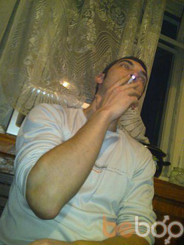 Фото мужчины Дайнин, Электросталь, Россия, 28