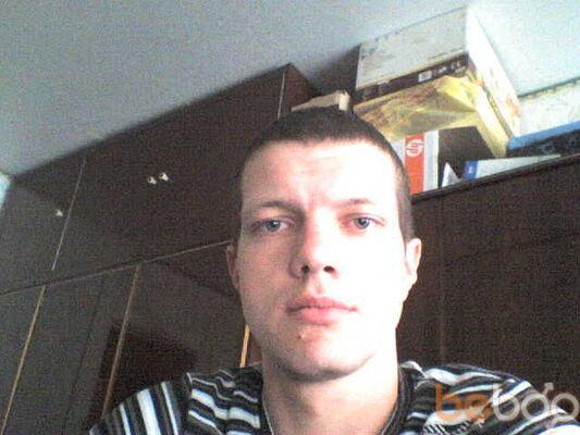 Фото мужчины ALEX, Кривой Рог, Украина, 32