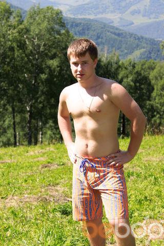 Фото мужчины Nikita, Барнаул, Россия, 27
