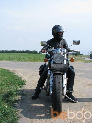 Фото мужчины Demyan, Черкассы, Украина, 35