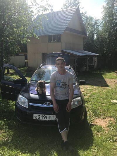 Фото мужчины Руслан, Пермь, Россия, 33