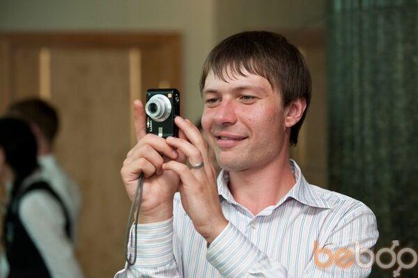 Фото мужчины pavlik001, Уфа, Россия, 31