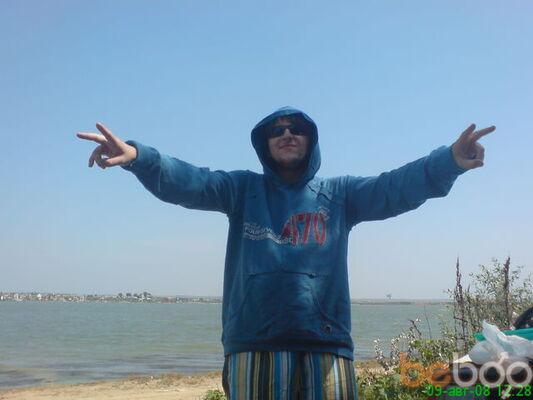 Фото мужчины WKURA, Одесса, Украина, 31
