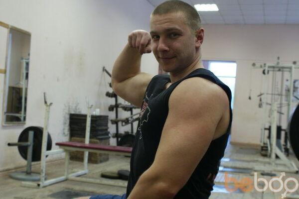 Фото мужчины vishivanyuk, Одесса, Украина, 32