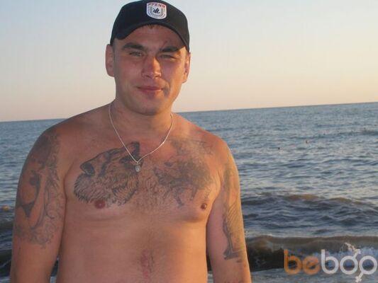 Фото мужчины цыган, Железнодорожный, Россия, 40