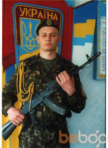 Фото мужчины Wolltc, Хмельницкий, Украина, 31