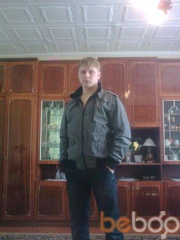 Фото мужчины mercenary, Ивано-Франковск, Украина, 29
