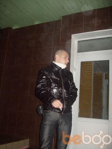 Фото мужчины Dimka156, Минск, Беларусь, 27