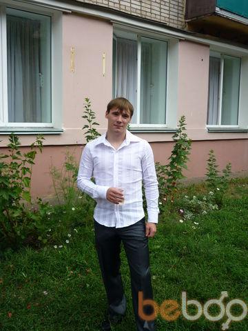 Фото мужчины Костик, Великий Новгород, Россия, 28