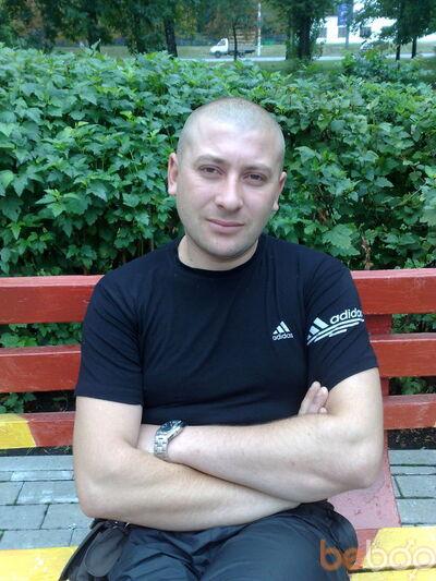 Фото мужчины deniskisel, Бобруйск, Беларусь, 33