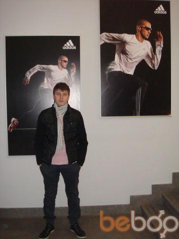 Фото мужчины Massimo, Харьков, Украина, 27