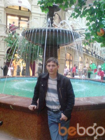 Фото мужчины cursex47, Новочебоксарск, Россия, 31