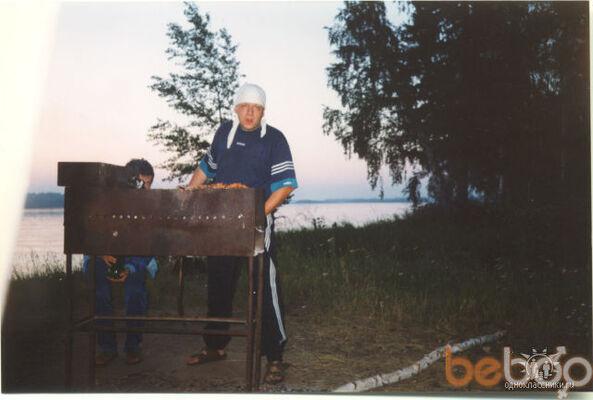 Фото мужчины Vlad0mir, Комсомольск-на-Амуре, Россия, 42