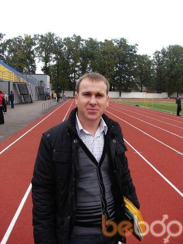 Фото мужчины Serg, Ирпень, Украина, 28
