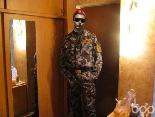 Фото мужчины Rom4ik, Кривой Рог, Украина, 26