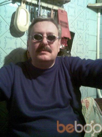 Фото мужчины Valerik735, Макеевка, Украина, 37