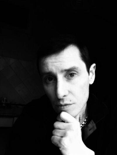 Фото мужчины Константин, Днепропетровск, Украина, 37