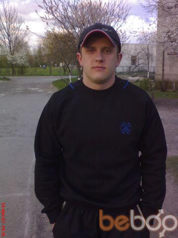 Фото мужчины DIESEL, Рогатин, Украина, 35