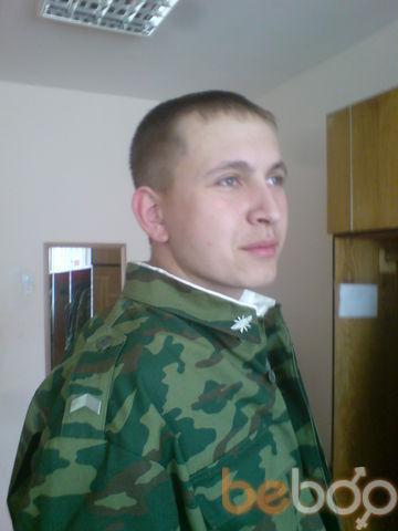 Фото мужчины Ганста, Екатеринбург, Россия, 29