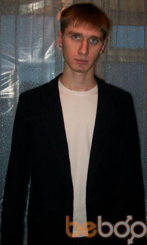 Фото мужчины slava046, Курск, Россия, 28