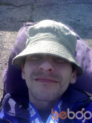 Фото мужчины Юрик, Луганск, Украина, 36