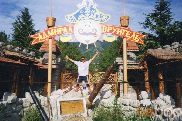Фото мужчины 79turok97, Сургут, Россия, 38