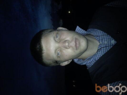 Фото мужчины Wale, Лыткарино, Россия, 28