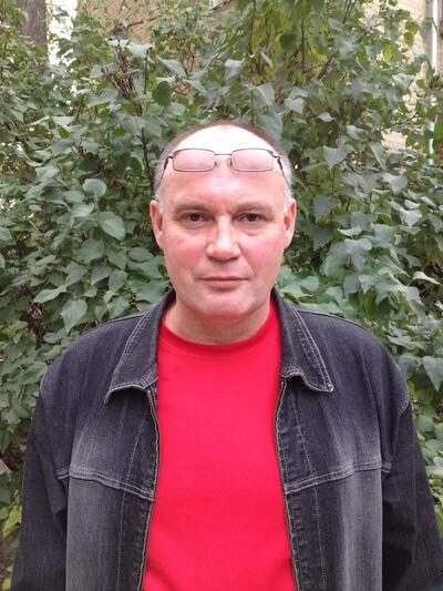 Фото мужчины Виктор, Каменск-Шахтинский, Россия, 49