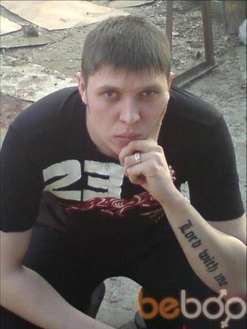 Фото мужчины kursant811, Новочеркасск, Россия, 28