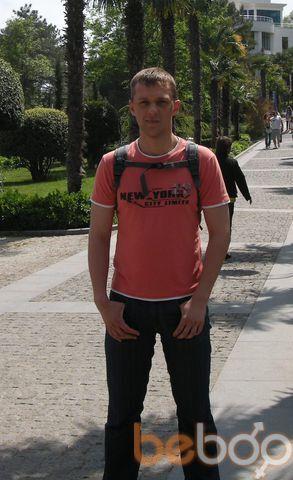 Фото мужчины Максим, Луганск, Украина, 35