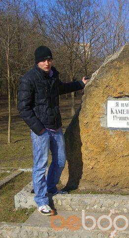 Фото мужчины maksim567m, Одесса, Украина, 24