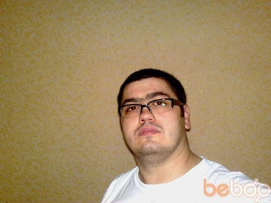 Фото мужчины constantin27, Кишинев, Молдова, 37