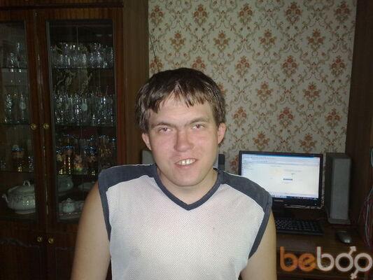 Фото мужчины blef123, Кролевец, Украина, 30