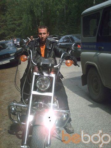 Фото мужчины Hronos, Серов, Россия, 27