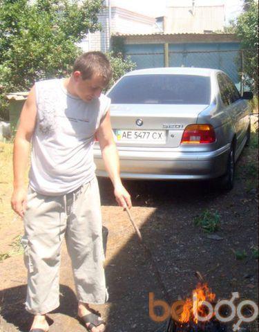 Фото мужчины gerkules10, Днепропетровск, Украина, 33