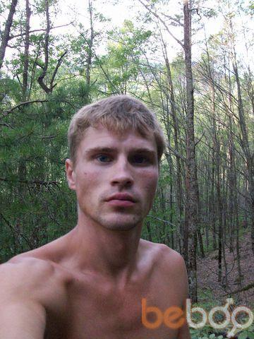 Фото мужчины citrus123, Армавир, Россия, 32