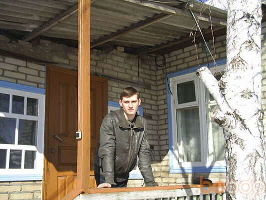 Фото мужчины Миша, Костанай, Казахстан, 33