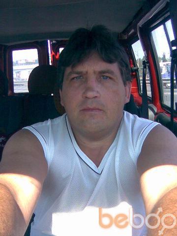Фото мужчины Valerih, Киев, Украина, 37