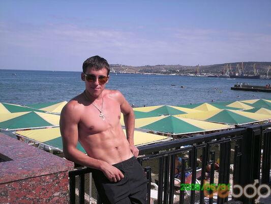 Фото мужчины FraerSTAS, Донецк, Украина, 28