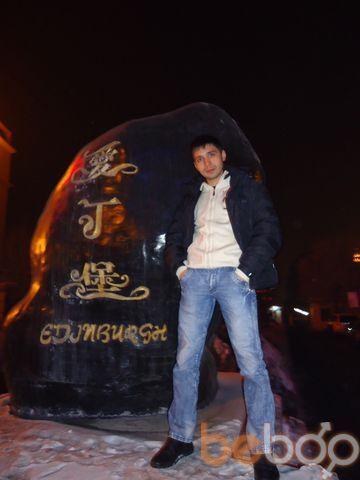 Фото мужчины tatarin, Караганда, Казахстан, 31